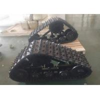 Customized Rubber Track System LZ-255 from Shanghai Puyi Manufactures