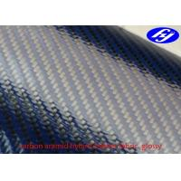 China Twill Polyurethane Leather Fabric Blue Glossy Carbon Kevlar Fabric For Clothing on sale