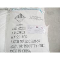 China Zinc Oxide 99.7%-Industrial grade for Rubber/paint&coating on sale