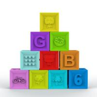 Food Grade Embossed Silicone Rubber Block , Silicone Baby Stacking Blocks Manufactures