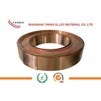 0.2 X 20mm Cube2 Beryllium Copper Alloy Bronze Strip For Contacts Spring Manufactures