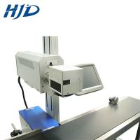 High Efficiency Laser Printing Machine With High Speed Vibrator And Conveyor Manufactures