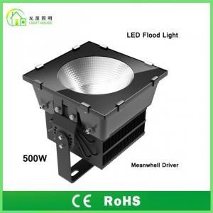 3000W Halogen Bulb Equivalent 60000lm IP65 6000K exterior flood lighting Cool White Manufactures