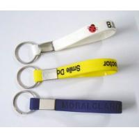 Buy cheap Silicone keychain with metail clip and promotional logo from wholesalers