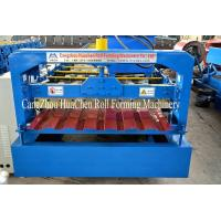 China Galvanized Standing Seam Roofing Sheet Roll Forming Machine Blue Color Coated on sale