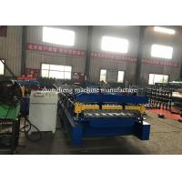China High Speed Metal IBR Roofing Panel Roll Forming Machine With Servo Motor Control on sale