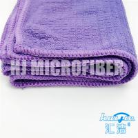 China Purple piped weft knitted check 80% polyester and 20% polyamide kitchen cleaning towel on sale