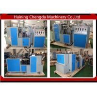 Safety Disposable Paper Coffee Cup Making Machine , Automatic Paper Cup Forming Machine Manufactures