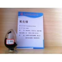 Praseodymium Oxide rare earth oxide Dark or dark brown powder, insoluble in water, soluble Manufactures