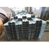1.0mm - 1.5mm construction Steel Composite board Bearing Plate Manufactures