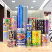 China China factory direct supply Heat Transfer Printing Film Heat Transfer Film on sale
