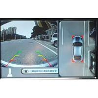 HD 4 Channels Car Rearview Camera System , Four Way DVR 360 Degree Bird View Parking System Manufactures