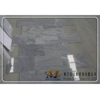 China Fantasy Grey Granite Tiles on sale
