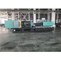 China 170 R / Min Automatic Horizontal Energy Saving Injection Molding Machine 4000KN PPR Fittings on sale