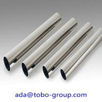 Quality S31803 / S31500 / S32750 ETC Super Duplex Stainless Steel Pipe 2.5mm - 50mm Thickness for sale