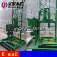 Easy Operation Portable Automatic Water Well Drilling Rig On Promotion Manufactures
