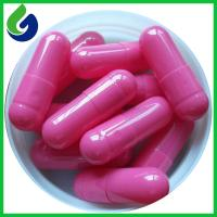 China Pullulan/HPMC vegetable empty capsules size 00#,0#,1#,2#,3#,4#,5# on sale