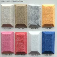 Soundproof PET Wall Polyester Felt Fabric , Polyester Fiber Acoustic Panel Manufactures