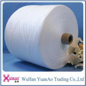 China 100% virgin close virgin polyester ring spun yarn raw white on sale
