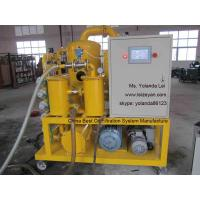 Double-stage vacuum Transformer oil filtration machine Series ZYD Manufactures