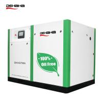 China Medical industrial use 100% Oil free screw air compressor on sale