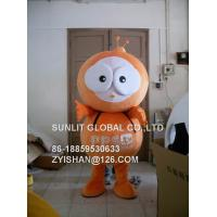 PPS logo mascot costume/customized fur product replicated mascot costume Manufactures