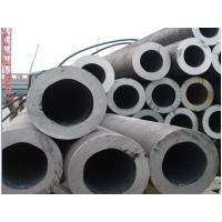 Buy cheap Mild Steel Seamless Pipes / Carbon Steel Seamless Liquid Tube / Hot Rolled Seamless Steel Construction Pipe from wholesalers