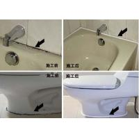 Flexible Non Toxic Tile Grout For Swimming Pools Caulking Agent Manufactures