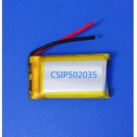 502035 300mah Rechargeable Li Polymer Battery For Portable Fax And Printer And Headset Manufactures