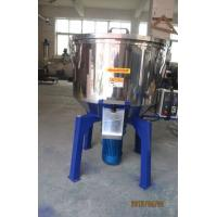 WPC / Pigment Plastic Resin Mixing Machine Self - Heating High Capacity Manufactures