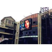 Wall Mount P8 LED Digital Signage Video Wall For Shopping Mall High Refresh Rate Manufactures