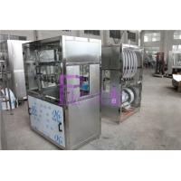 High Pressure Blow Drying Machine Soft Drink Processing Line For Blowing Bottle Bottom Manufactures