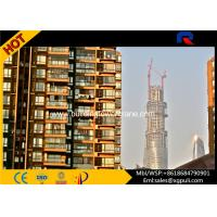 3T Load Internal Climbing Building Tower Crane For Lifting Heavy Equipment Manufactures