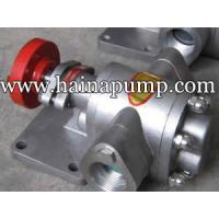 Buy cheap 2CY stainless gear pumps from wholesalers