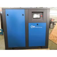 Variable Speed Micro Screw Compressor , Oil Flooded Rotary Screw Compressor Positive Displacement Manufactures