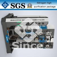 99.9995% 500 Nm3/h Nitrogen Purification System SGS BV CCS Approval