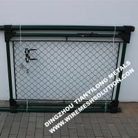 Buy cheap PVC Coated Chain Link Fence Garden Gate 1085mm for Residential from wholesalers