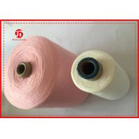 China High Twist Ring Spun Dope Dyed Polyester Yarn 40s / 3 On Paper Cone Colored wholesale