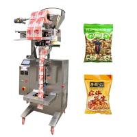JB-300K Automatic 500g 1kg packaging machine for sugar rice peanuts beans Manufactures