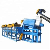 Waste PP PE Plastic Film Washing Line / Plastic Film Recycling Machine Manufactures
