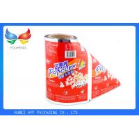 China Automatic Packing Plastic Roll Film Color Aluminum Foil Laminated , Non - Polluting on sale