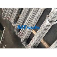 China S30403 / S31603 1 / 4 Inch Heat Exchanger Tube , Stainless Steel U Bend Welded Tube on sale