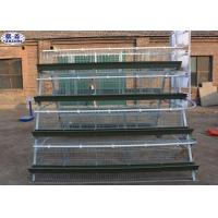 China 128 Birds Poultry Egg Layer Cages PVC Feed Trough Long Lifetime on sale