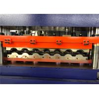 Colour Metal Trapezoidal Roofing Sheet Roll Forming Machine 16 Staions And 7.5KW Power Manufactures