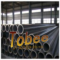 din 2448 seamless steel pipe Manufactures