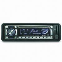 China Car CD Player with Detachable Panel and LCD Display, Supports CD/USB/MMC/Aux-in on sale