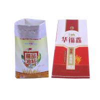 Food Grade PP Woven Bags Packaging 50 Kg PP Grain Bags Lightweight Manufactures