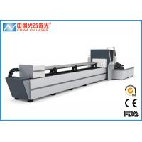 Square Tube Cutting Machine Fiber Coherent 2mm with CE FDA Certification Manufactures