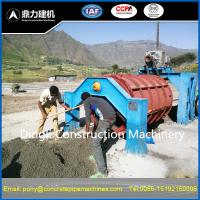 Cement Pipe Forming Machine of Dry Casting Type Manufactures