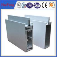 OEM aluminum curtain wall profile, extruded aluminium profiles for curtain glass Manufactures